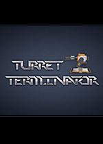炮塔毁灭者(Turret Terminator)中文破解版