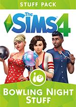 模拟人生4:保龄球之夜(The Sims 4 Bowling Night Stuff)PC硬盘版