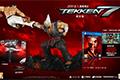 铁拳7全版本特典内容一览 铁拳7全版本特典