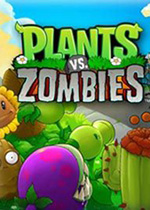 植物大战僵尸:年度版(Plants vs. Zombies GOTY Edition)破解版
