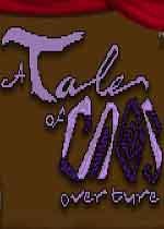 混沌传说:序曲(A Tale of Caos: Overture)第1-2章 硬盘版