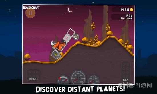 爬坡流动太空车破解版