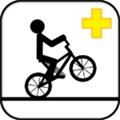 涂鸦骑士加强版(Draw Rider +)安卓版V2.8
