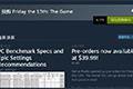 《十三号星期五》Steam价格上调 引玩家抗议