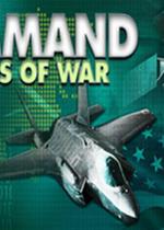 命令:战争之链(Command: Chains of War)破解版