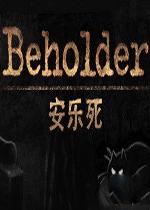 监视者:安乐死(Beholder: Blissful Sleep)PC硬盘版