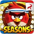 愤怒的小鸟季节版破解版