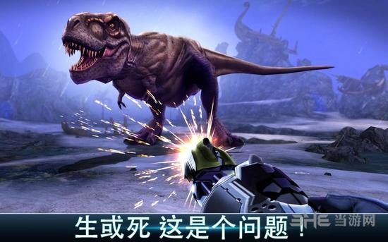 夺命侏罗纪无限金条版截图0