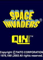 宇宙侵略者白银纪念版(Space Invaders Qix)街机版