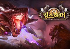 欢动携手Dreamplay Games《 Kings Hammer》登陆韩国