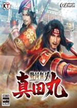 战国无双:真田丸(SAMURAI WARRIORS: Spirit of Sanada)PC汉化中文版v3.5