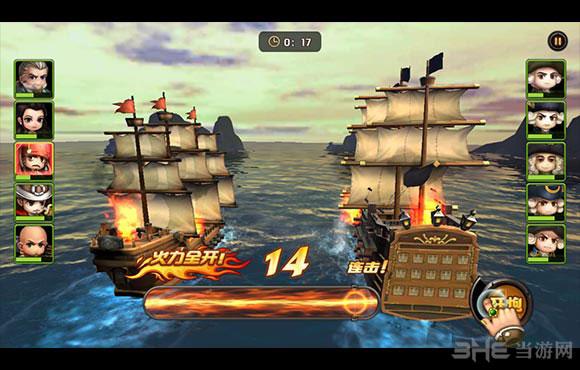 加勒比海盗:启航截图0