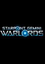 双子星座军阀(Starpoint Gemini Warlords)集成Rise of Numibia DLC硬盘版
