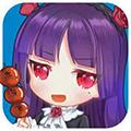 萌娘餐厅2安卓版 V1.09.80