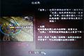 三国志13威力加强版连弩守城方法介绍 怎么