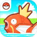 跳跃吧!鲤鱼王(Magikarp)安卓版v1.0.1