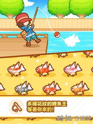跳跃吧!鲤鱼王截图0