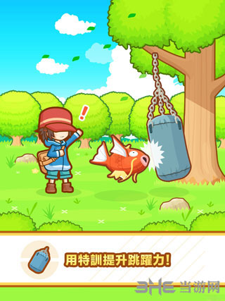 跳跃吧!鲤鱼王截图2