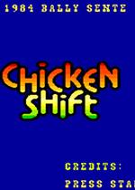 接鸡蛋(Chicken Shift)街机版