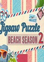 拼图游戏:海滩季节2