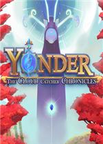 在远方:追云者编年史(Yonder:The Cloud Catcher Chronicles)汉化中文破解整合12号升级档版