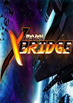 雷文战机(ReVeN: XBridge)硬盘版