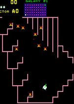 1984复仇者(Revenger '84 1984)街机版