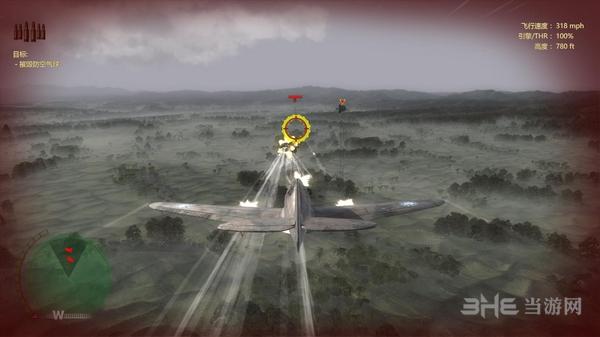 飞虎队:空战中国截图3