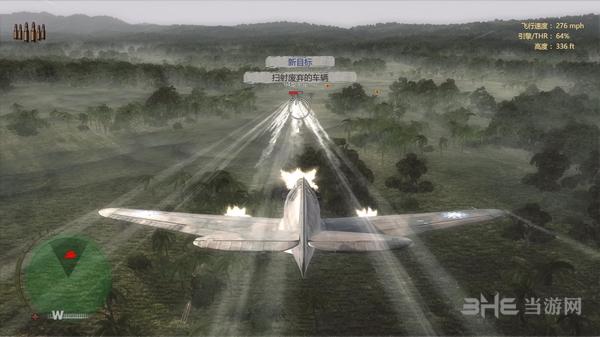 飞虎队:空战中国截图4