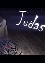 犹大(Judas)破解版