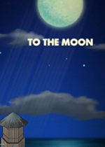 去月球(To the Moon)中文�h化破解版