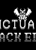 圣域RPG:黑盒版