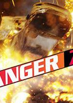 危险地带(Danger Zone)集成Bonus Levels硬盘PC版
