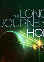 漫长回家之旅(The Long Journey Home)PC硬盘版
