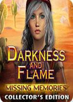 黑暗�c火焰2:�G失的���(Darkness and Flame: Missing Memories)PC硬�P版