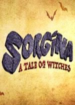 Sorgina:女巫故事(Sorgina: A Tale of Witches)PC硬盘版