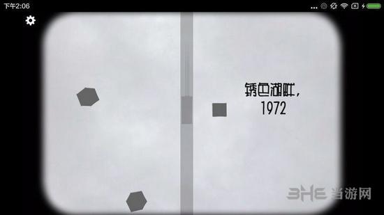 逃离方块:生日汉化版截图2