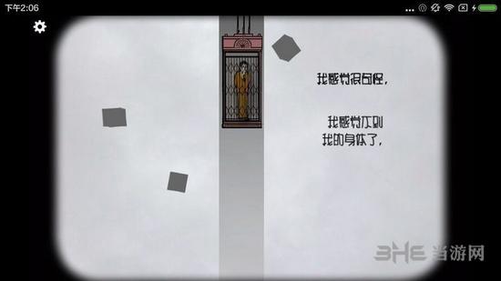 逃离方块:生日汉化版截图3
