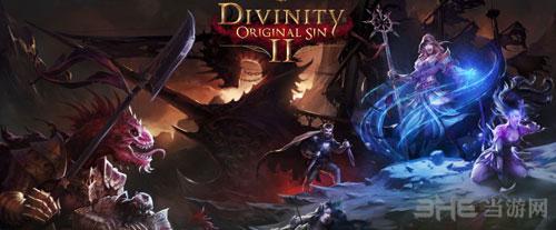 神界原罪2游戏海报1