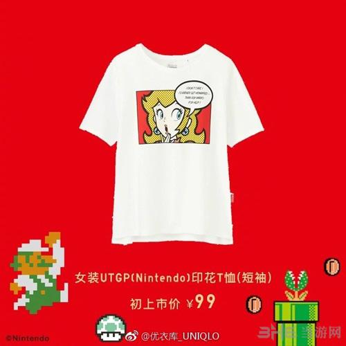 任天堂T恤截图2