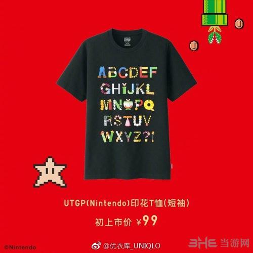 任天堂T恤截图1
