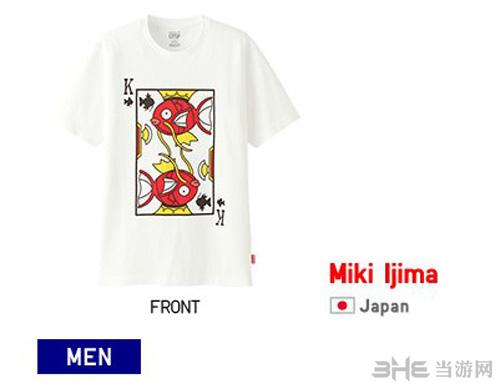 任天堂T恤截图5