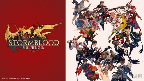 最终幻想14红莲之狂潮游戏截图5