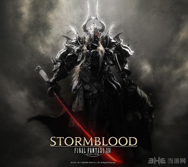 最终幻想14红莲之狂潮游戏截图6