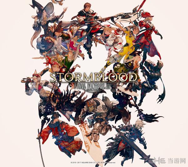 最终幻想14红莲之狂潮游戏截图8