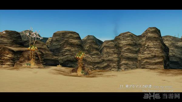 最终幻想12黄道年代游戏截图1