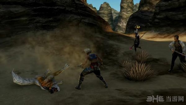 最终幻想12黄道年代游戏截图4