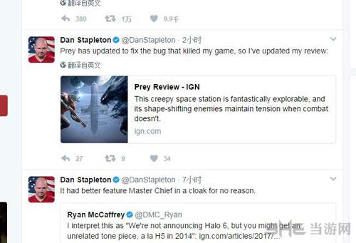 IGN编辑发推图片