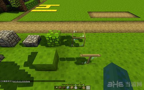 房子树叶贴画乡村小屋