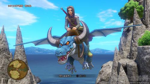 勇者斗恶龙PS4版游戏画面截图5